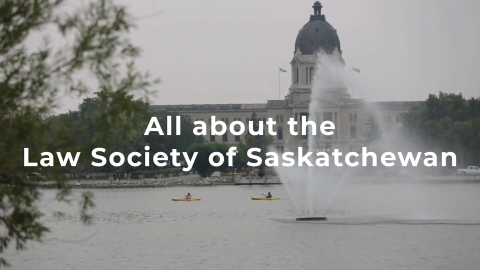 About the Law Society of Saskatchewan Video